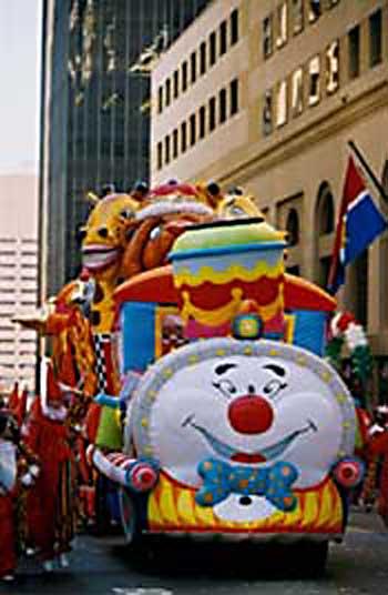 Circus Train Float Engine