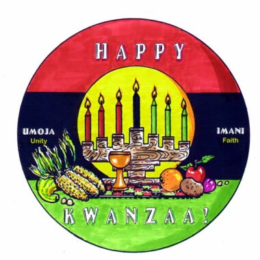 Kwanzaa Sphere Parade Balloon, 10'